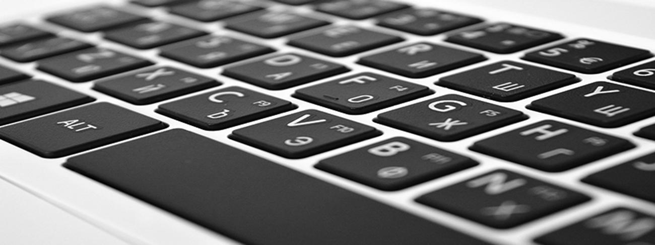 Home-page-Banner-ER100-Keyboard
